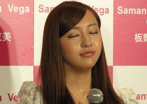【悲報】最新版・板野友美さんをご覧くださいwwwwwwwwwwwwwww(画像あり)