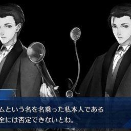"""【FGO】虚月館殺人事件のホームズってあの人達を""""敢えて助けなかった""""のか?"""