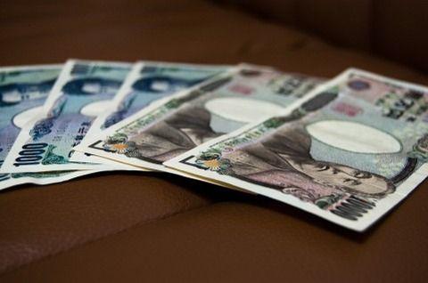 プレゼントやお礼に現金は失礼という風潮wwwwwwwww