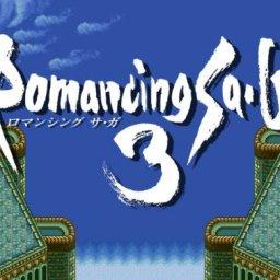 名作『ロマンシング サガ 3』が初のリマスター化で2019年初頭に発売