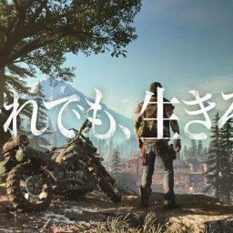 PS4のゾンビゲーム「Days Gone(デイズゴーン)」WEB限定CMが公開!
