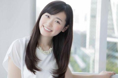 【朗報】まいんちゃんこと福原遥(18)さんの最新画像可愛すぎwwwwwww