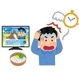 イタリア市長「家でPSやってろ」 WHO「家でゲームしよう」 香川県「…」