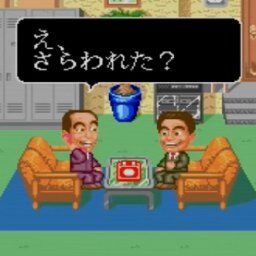 ビデオゲームでも強いインパクトを残した「志村けん」。PCエンジンで発売された『カトちゃんケンちゃん』など