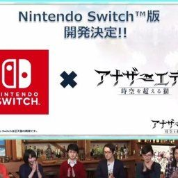 スマホゲーム「アナザーエデン」ニンテンドースイッチ版の開発が決定!