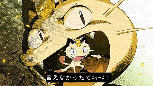 【アドリブ感】アニメポケモンのロケット団の台本だけ白紙を疑うレベルwwww口上が自由すぎww