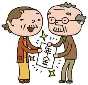 【悲報】年金受給開始年齢 70歳以上も ← これ