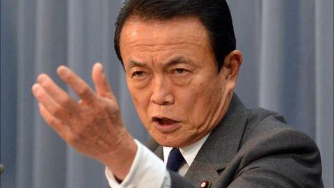 【ポケモンGO】麻生太郎財務相「引きこもりが外に出る」とポケモンGOを語るwwwwww