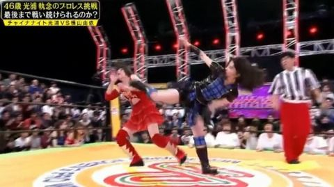 【炎上】横山由依さん、めちゃイケで光浦への攻撃はやりすぎだとネットで炎上wwwwwwwwwwww