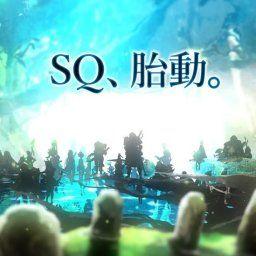 『世界樹の迷宮』新シリーズが胎動!! 機種(ハード)はスマホ? Switch? 予想してみた!