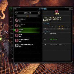 【MHW】スキルシステムが簡単になったから気軽に色んな武器使えそう!
