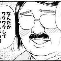 ドラクエシリーズの剣士部門最強って誰???
