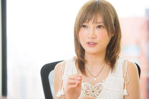 【悲報】アイドル系YouTuber木下ゆうかさん、日本の国旗をバカにして炎上wwww