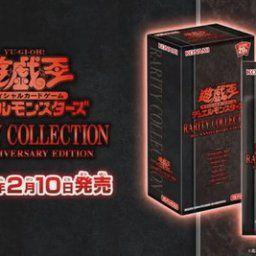 【朗報】遊戯王さん、新パックが売れまくって無事復活