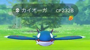 【ポケモンGO】アップデートしたらカイオーガの距離近くなってる!