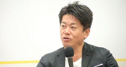 堀江貴文「お願い助けて!!」ホリエモン万博、集客目標1万人もこのままでは大赤字