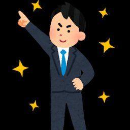 【悲報】新入社員さん、社内マリオカート大会でゴール直前に後方に緑甲羅を投げつける