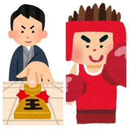 eスポーツプロゲーマー「私たちはボクシングと将棋を同時にやってるようなもの」→世界チャンプ井上ブチ切れwww