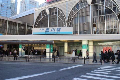 【悲報】品川駅の女子トイレがやばすぎるwwwwwwwwwwwwww(※画像あり)