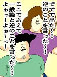 【ポケモンGO】タマゴを「あえて孵化させない派」のヤツっておるか?wwww
