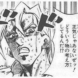 """【悲報】FGOマスターさん、お知らせどころか""""あれ""""も読めないことが判明するwww"""