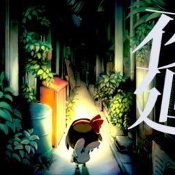 日本一ソフトウェア『夜廻』『深夜廻』がセットになってSwitchで発売決定!