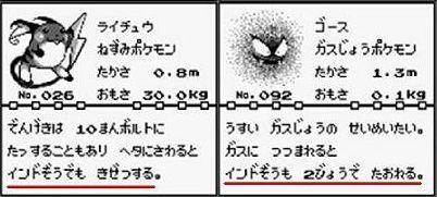 【ポケモンGO】海外の「ポケGOライフ」って今どんな状況なんだろ!?