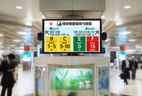 伊丹空港保安検査所「お客様、お荷物に工具が」客「え、そんなもん入れてないが」大騒ぎして探した結果