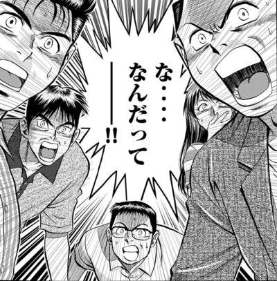 【ポケモンGO】イースタータマゴ10km枠の本当のハズレはクヌギダマでもマンタインでもなかった!?