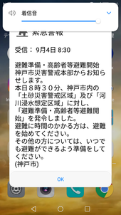 Screenshot_20180904-083040