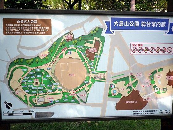 大倉山 地図