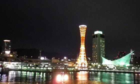 ポートタワー夜