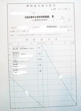 5b2b9c31.jpg