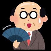 sensu_salaryman