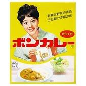 maasanichi_j-4901150114103-kara