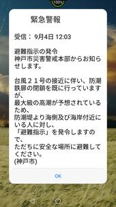 Screenshot_20180904-120331
