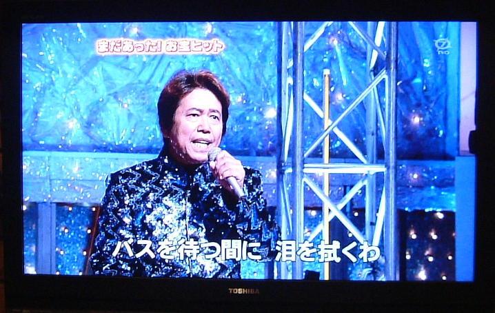平浩二 (歌手)の画像 p1_15