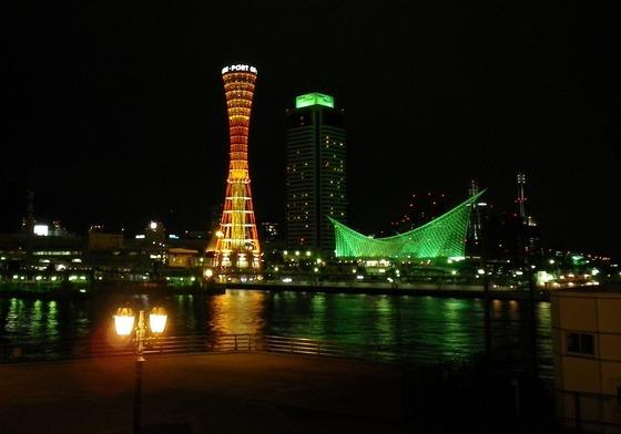 ポートタワー夜2