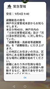 Screenshot_20180904-094124