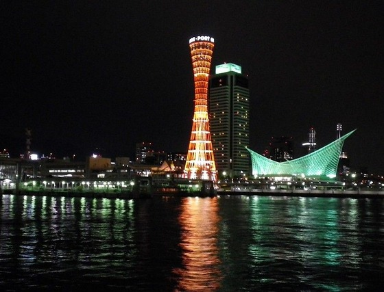 ポートタワー夜3