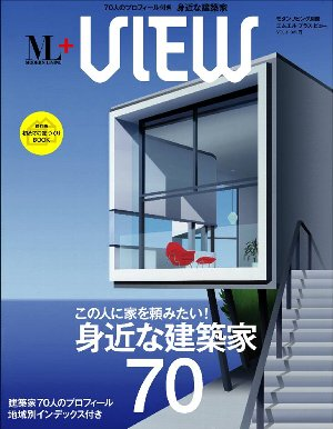 mlview-cover-1
