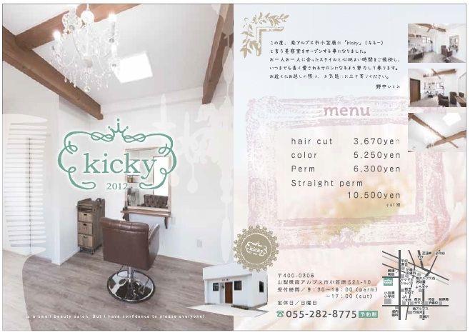 kicky
