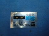 DSC08398
