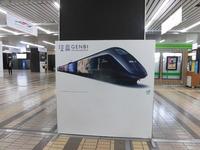 yuzawa02