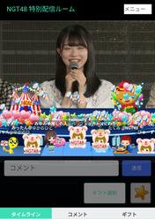 Screenshot_20210507-
