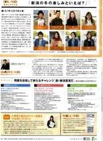 voice11-l