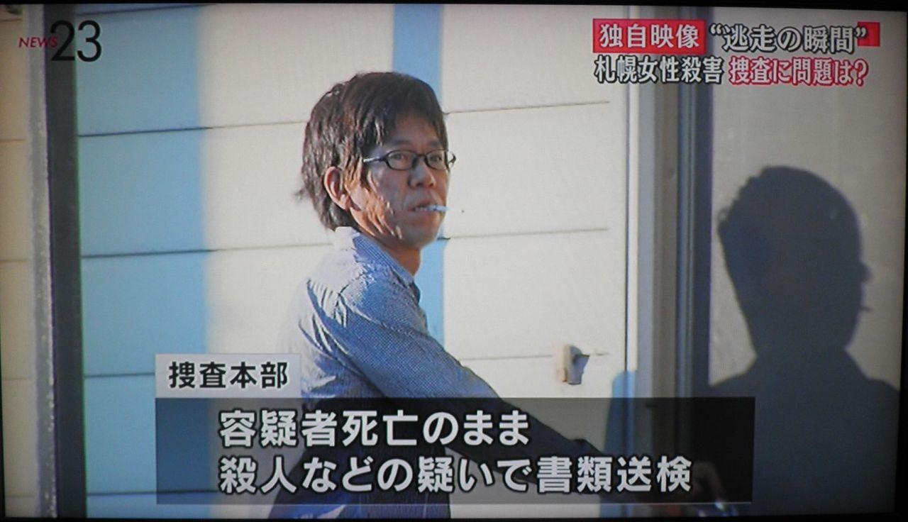 殺人事件 厚別区 札幌市厚別区の殺人事件の共同住宅はどこ?名前や地図、住所は?