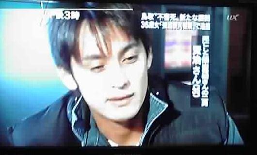 さっき「報道ステーション」を見て気になったのだが、被害者の円山さんの二男、なまじイケメン。上田美由紀もそうだが、類似の木嶋佳苗とも同年代。