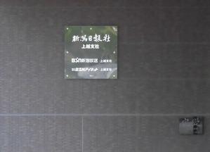 j4307