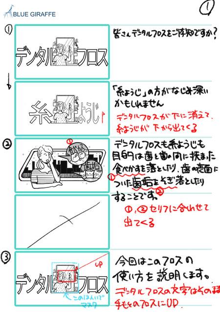 MFTおしゃれ_conte_#01_01